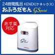ケネックス製 24時間風呂 おふろだもん G Special KT-200