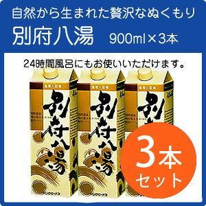 Beppu Hatto 900мл 3 флакона в комплекте с Нелекарственными средствами т (Соль для ванн / Юхана / Горячий источник)