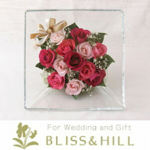 Bliss&HillグラスフラワーLサイズ【JL-P】バラ(濃ピンク・薄ピンク・紫ピンク)、かすみ草W25.5H25.5D13.2cm【日本製】