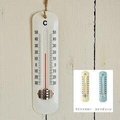 かわいいシンプル/アナログ温度計 【メール便選択で送料無料…