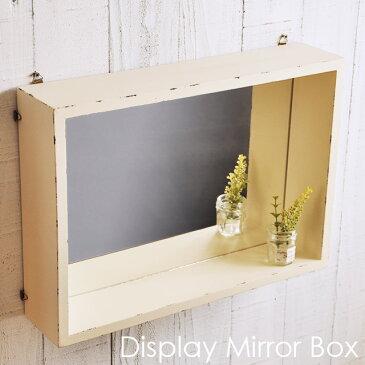 シェルフ型ミラー 「ミラーボックス」ホワイト /鏡 壁掛け ディスプレイ アンティーク風 ラック 棚 角型