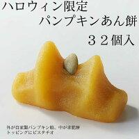 おもち食感プリン餅々乃ドルチェ2個入り×3セット計6個入り宇治抹茶黒豆きな粉こしあん入り