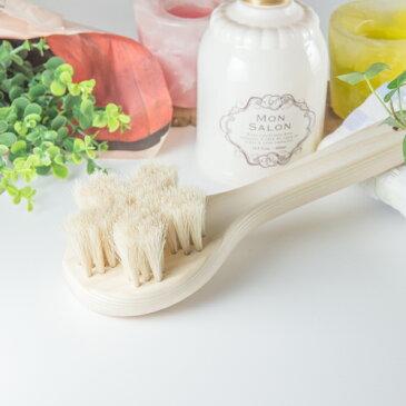 ミニブラシ2個つき◇柔らかめ ボディブラシ さくら‐正規品 白馬毛 天然木持ち手 ひのき お風呂 背中 泡立ち 毛穴 浅草アートブラシ