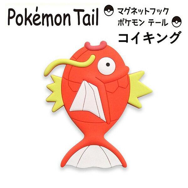 フック, マグネットフック  - Pokemon tail TOYOCASE MH-PM-10