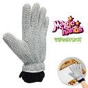 マジックハンズ(Magic Hands)手袋型スポンジ 指先でのピンポイント洗浄可能 1枚 左右兼用‐ぞうきん 大掃除 手荒れ予防 キャンプ バーベキュー BBQ