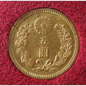 Новая золотая монета в 5 иен 1898 года Meiji A