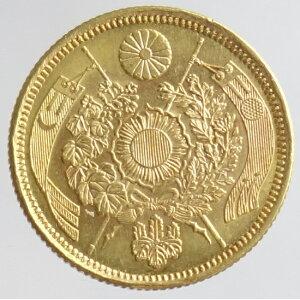 Alte 5-Yen-Goldmünze (reduziert) Nicht verwendet Meiji 5 (1872) Nicht verwendete japanische Währungshandelsgenossenschaft mit Zertifikat