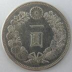 新1円銀貨 明治18年(1885)極美品
