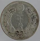 竜20銭銀貨明治37年(1904)美品+