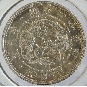 龙1仙银币1892年未使用(1892年)