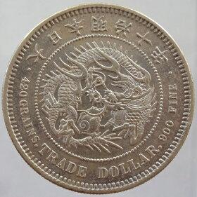 貿易銀明治10年(1877)極美品++日本貨幣商協同組合鑑定書付【代引手数料無料】