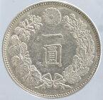 新1円銀貨 明治21年(1888)極美品