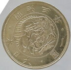 【45度ズレ・エラー】旧1円銀貨 有輪 明治3年 (1870)未使用