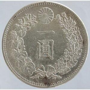Новая серебряная монета достоинством в 1 иену, не использованная во второй половине 1892 г. (1892 г.)