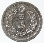 竜5銭銀貨明治7年(1874)極美品−