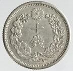 竜10銭銀貨 明治37年(1904)美品
