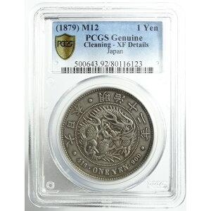 新1日元银币(大)1879年PCGS鉴定[Cleaning-XF Details]