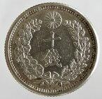 竜10銭銀貨 明治37年(1904)極美品