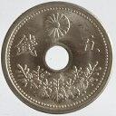 小型5銭白銅貨 大正9年(1920)完全未使用
