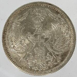 Маленькая серебряная монета 50 монет 1953 г.