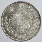 旧1円銀貨 正貝円 明治3年(1870)未使用 日本貨幣商協同組合鑑定書付