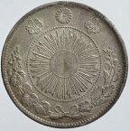 旧1円銀貨 【欠貝円】明治3年(1870年)未使用日本貨幣商協同組合鑑定書付