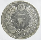 新1円銀貨(大型)明治17年(1884)極美品