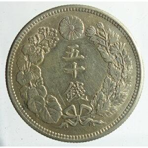Asahi Sun 50 coin silver coin (1912) produit de beauté +
