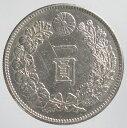 新1円銀貨明治41年(1908)【特年】美品+ - 紅林コイン