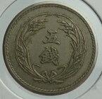 稲5銭白銅貨明治37年(1904)極美品