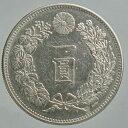 新1円銀貨(小型) 明治27年(1894) 極美品