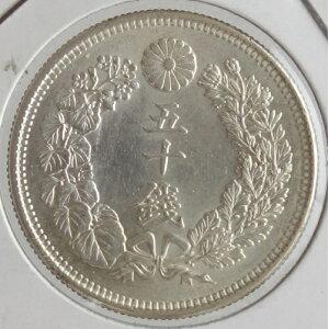朝日太阳50硬币银币在1909年未使用(1909)