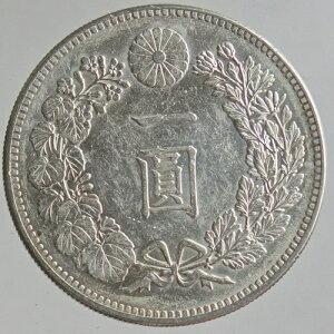 Nouvelle pièce d'argent de 1 yen 1897