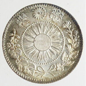 旭日竜20銭銀貨 明治3年(1870)未使用