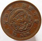 半銭銅貨 角ウロコ 明治7年(1874)後期 美品