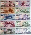 北朝鮮 5ウォン〜5000ウォン 見本券10種セット2002年・2008年・2013年