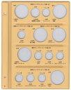 テージーコインアルバムスペア 1-G 平成の記念コイン用 東京オリンピック/パラリンピック(第1次・第2次)【2穴】C-38S1−G