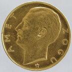 【代引手数料無料】アルバニア  アルバニア王国ゾグ1世 100フランガ・アリ金貨 1926年(R)
