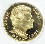 フランス キュリー夫人没後50周年 100フラン プルーフ金貨 1984年 未使用