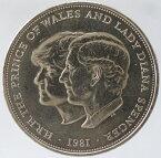 イギリス チャールズ皇太子&ダイアナ妃 ご成婚記念 25ニューペンス貨1981年