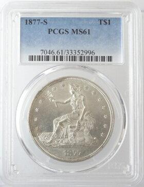 アメリカTradeDollar貿易銀1ドル銀貨1877年-SPCGS鑑定【MS61】