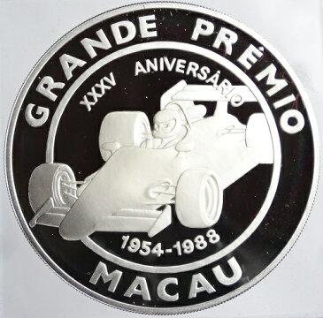 マカオ マカオグランプリ 500PATACASプルーフ銀貨 5オンス 1988年