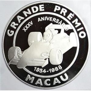 Macao Macao Grand Prix 500 PATACAS Proof Silver Coin 5 oz 1988