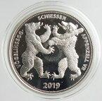 スイス アッペンツェル射撃祭記念 2019年 50フランプルーフ銀貨 未使用