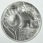 ドイツ ミュンヘン五輪 10マルク銀貨1972年