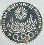 ドイツ ミュンヘン五輪(5次)10マルクプルーフ銀貨1972年