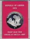 リベリア共和国象とリベリア地図5ドルプルーフ銀貨1973年