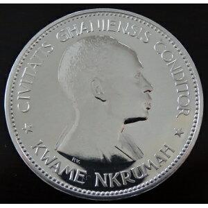 Ghana Kwame Nkrumah President 10 Shilling Proof Silver Coin 1958
