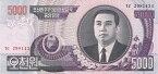 北朝鮮5000ウォン紙幣2006年 未使用
