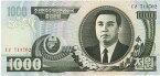 北朝鮮1000ウォン紙幣2006年 未使用